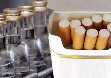 Производство алкогольных напитков и табачных изделий что относится к табачным изделиям